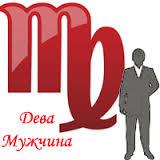 muzhchina-deva1