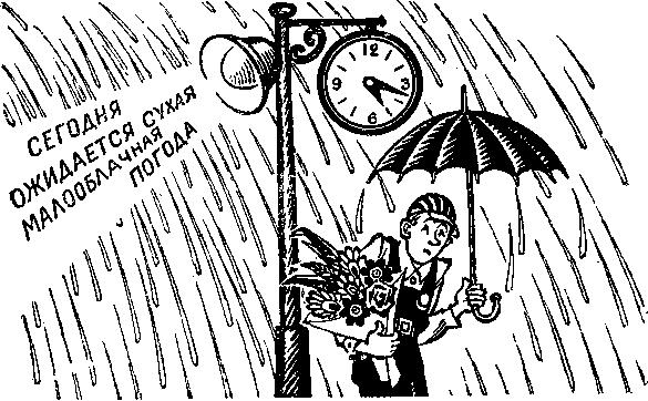 meteorologi